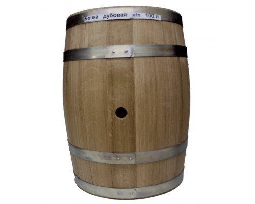 Бочка дубовая 100 литров для напитков (оцинкованный обруч)